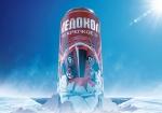 Компания «Очаково» представила крепкое пиво с мужественным названием «Ледокол»