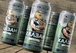 «Очаково» запускает новую марку пива в низкоценовом сегменте.