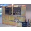 Б/У оборудование для магазина пиво на разлив