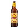 Пиво Медовое из Умани в стеклянных бутылках 0,      5 л (оптовая продажа пива)