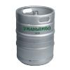 Живое светлое пиво Пшеничное в КЕГах 50 л (оптовая продажа пива)