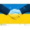 Компания производитель и дистрибьютор предлагает сотрудничество по Украине