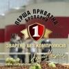 """Пиво в кегах """"Перша приватна броварня"""" и """"Радомышль"""" по самым лучшим ценам в регионе от официального дистрибьютора"""