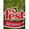 """Продам пиво нефильтрованное """"Fest"""""""