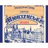 Продам разливное пиво ДИМИОРС г.   Мелитополь