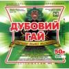 Продам разливное пиво ПИНТА г.   Кременная