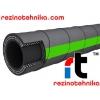 Шланг бензостойкий ТМ Rezinotehnika