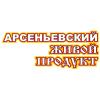Арсеньевский квас купить в Киеве