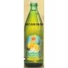 Лимонады в кегах и бутылках