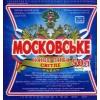 """Пиво """"Пинта-Кременского пивоваренного завода"""" в КИЕВЕ! ! !"""