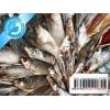 Рыба вяленая оптом от производителя