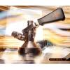 Клещи (заборные головки)  Flash G - 270 демпинговые цены НОВЫЕ!