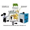 Магазин пивного оборудования Киев - UBC Group