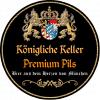 Немецкое разливное пиво в кегах.