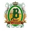 Пиво Брауер BRAUER