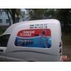 ПРОДАЕМ пивное оборудование по Украине