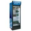 Продам холодильник для напитков Inter.