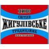 Продам живое пиво от производителя ОПТом
