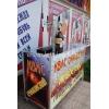 Ролл-бар для уличной торг.   пиво квас в кегах,
