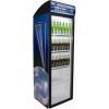 Срочно!  Продам холодильный шкаф и весы