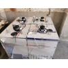Новые охладители 40 кег в день Охлаждения напитка От 2 контуров до 30 в одном охладители