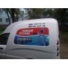 продаем пивное оборудование б. у.  с гарантией.