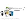 Продам охладитель на 3 и 4 контура в идеальном состоянии.